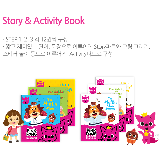 Story & Activity Book